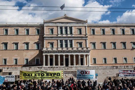 mani Syntagma
