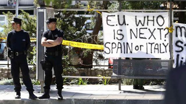 España o Italia