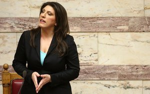 Presidenta del Parlamento Griego